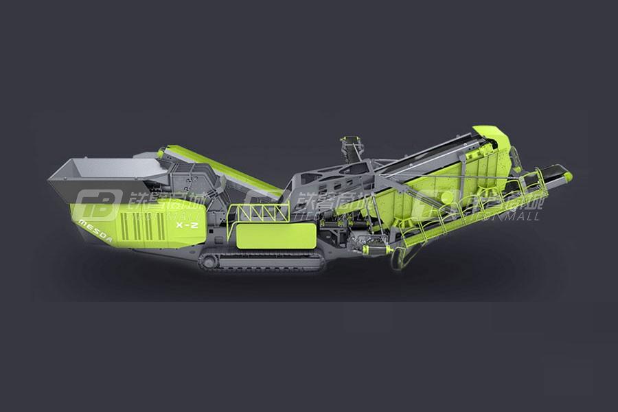 美斯达X-3移动破筛一体机