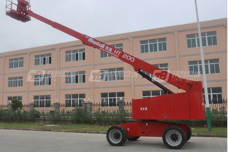 美通重工HT200直臂式高空作业平台