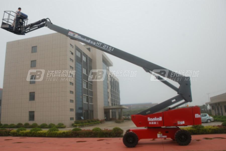 美通重工HT215J直臂式高空作业平台