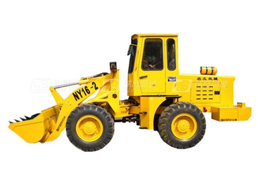 农友NY16-2轮式装载机