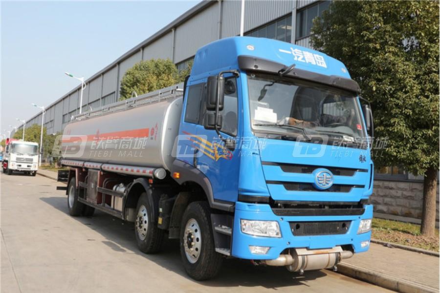 程力专汽CLW5250GJYC5解放小三轴(19.5/23方)加油车
