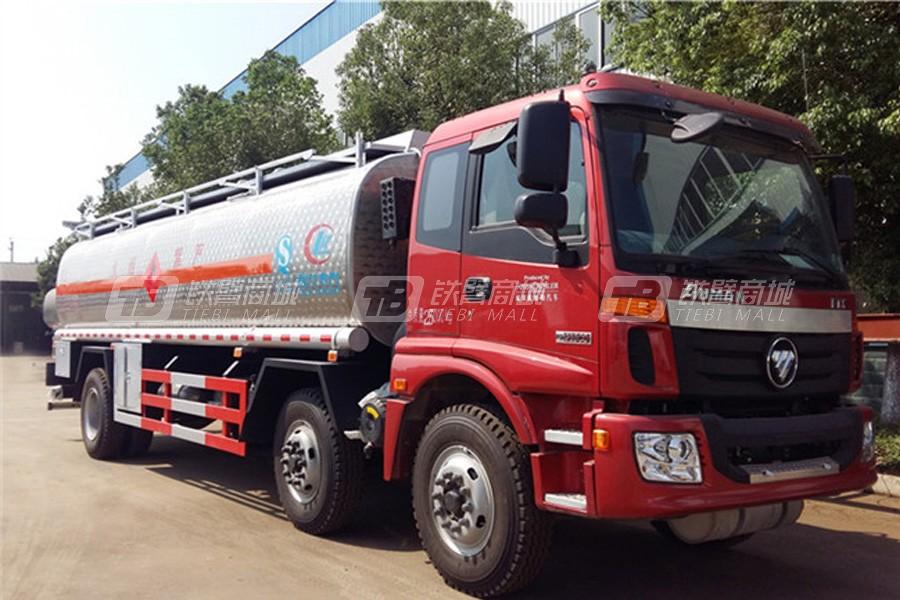 程力专汽CLW5250GYYLB5福田欧曼小三轴(26方)铝合金运油车