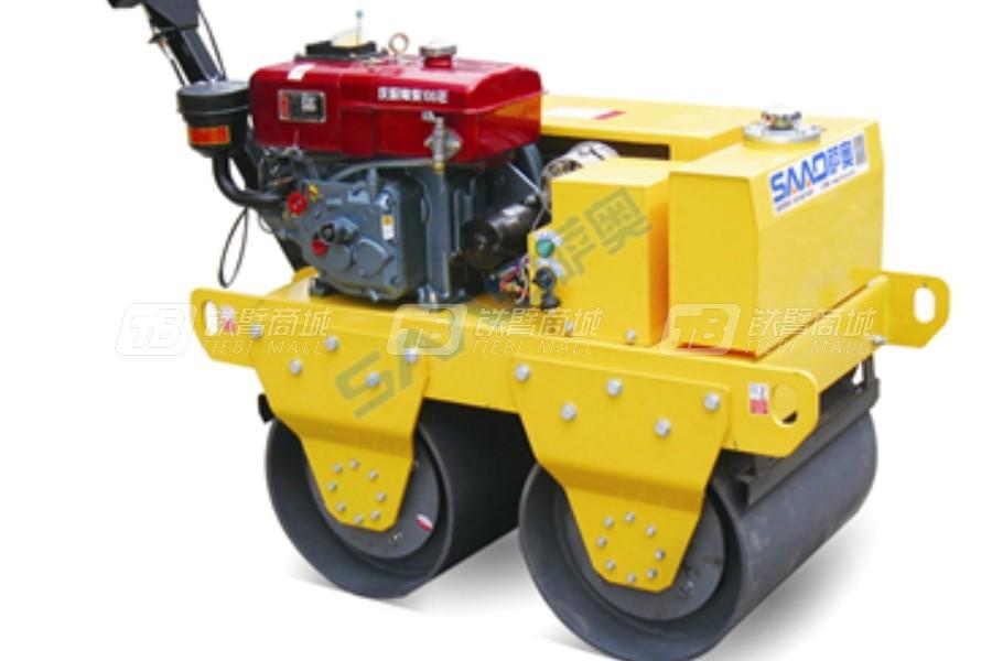 萨奥机械SYL-S600CS手扶压路机