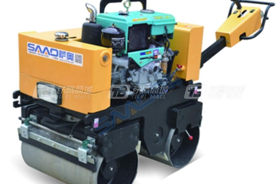 萨奥机械SYL-800CS手扶压路机