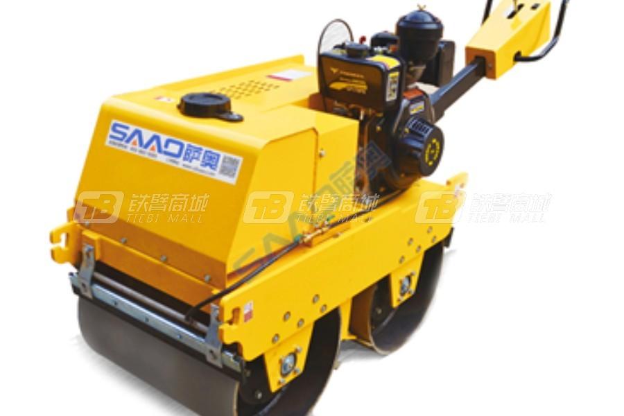 萨奥机械SYLJ-S600C手扶压路机