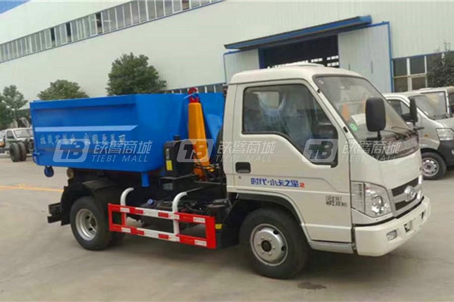 程力专汽CLW5041ZXXB5福田小卡之星2勾臂式垃圾车(3立方)