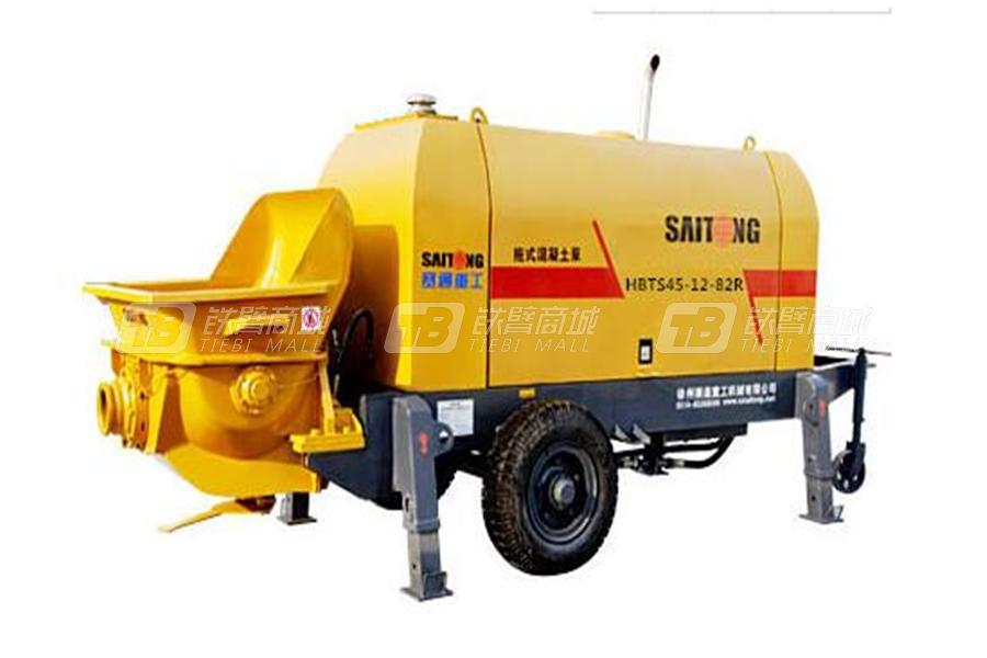 赛通重工HBTS55-13-103R(柴油机型)小型混凝土输送泵