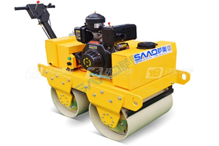 萨奥机械SYL-S600C手扶压路机