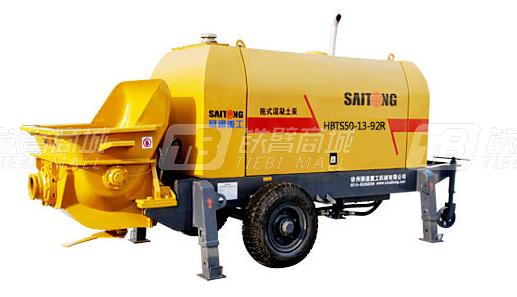 赛通重工HBTS501392R小型混凝土泵