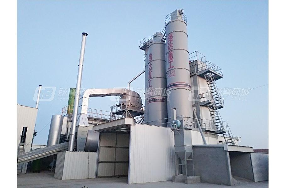 路达QLB3000锅底卸料环保型沥青拌合站