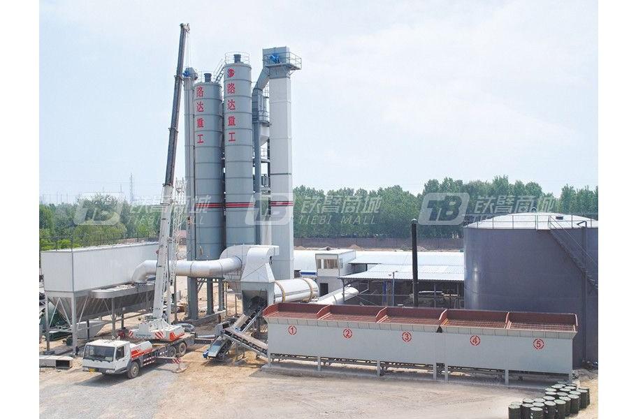 路达HQB4000标准型沥青拌合站