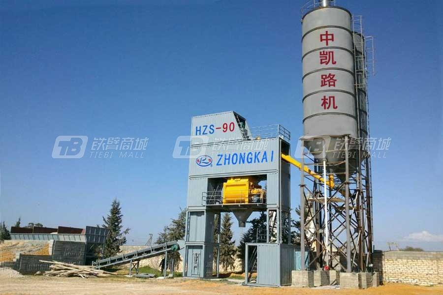 中凯路机HZS-180集装箱式水泥混凝土搅拌设备