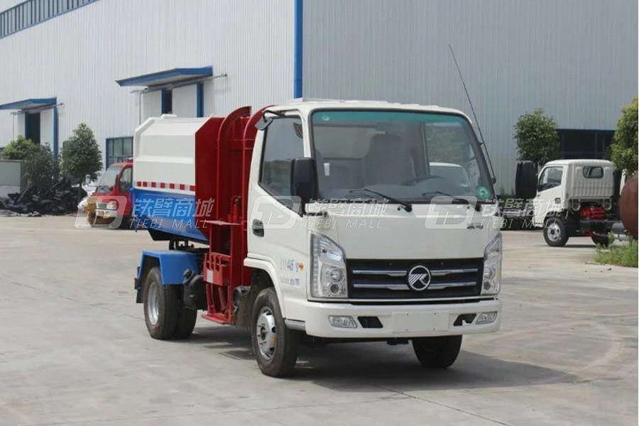 程力专汽CLW5041ZZZK5凯马挂桶式垃圾车(5立方)