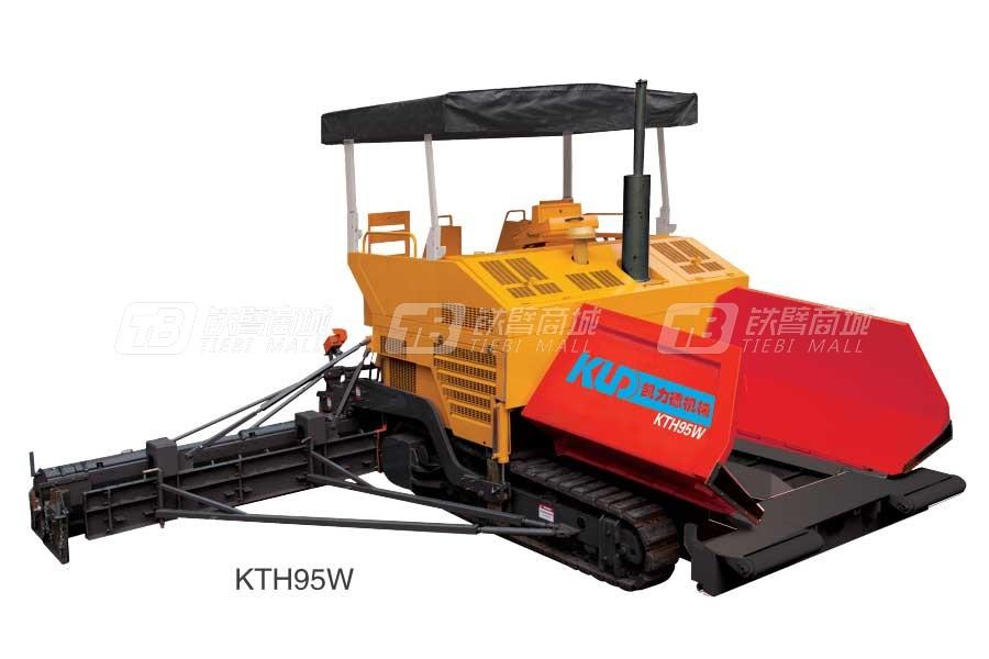 中凯路机KTH90摊铺机