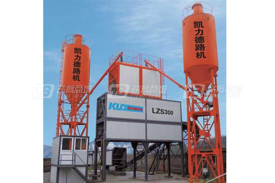 中凯路机LZS300C沥青混合料冷再生搅拌设备
