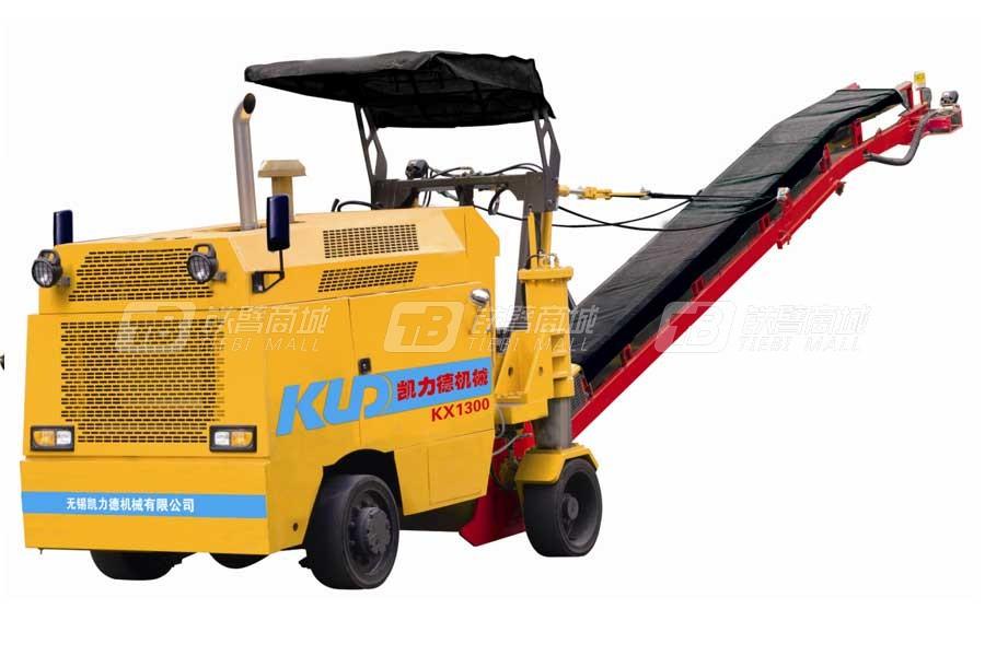 中凯路机KX1300铣刨机