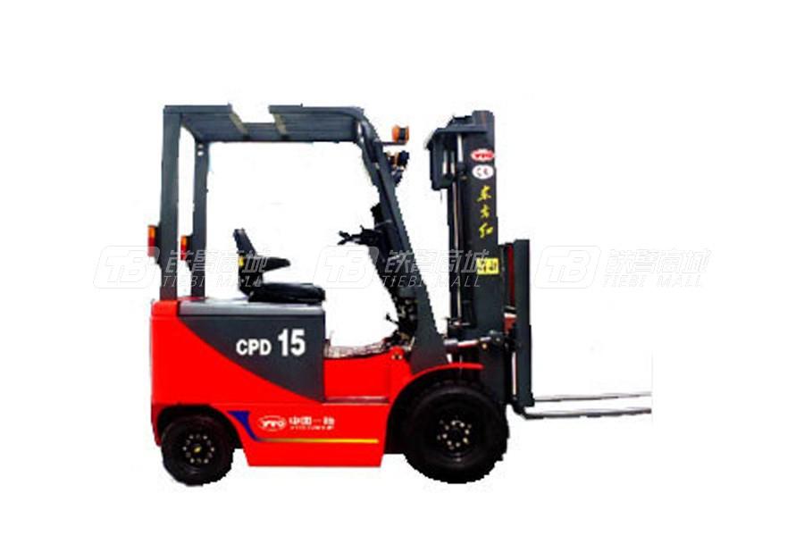 东方红CPD15电动平衡重式叉车