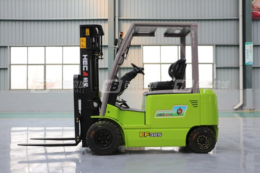 恒叉EF325蓄电池平衡重式叉车
