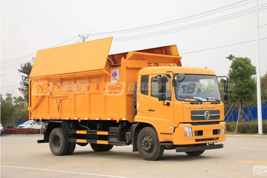程力专汽CLW5161ZDJD5东风天锦对接式压缩垃圾车
