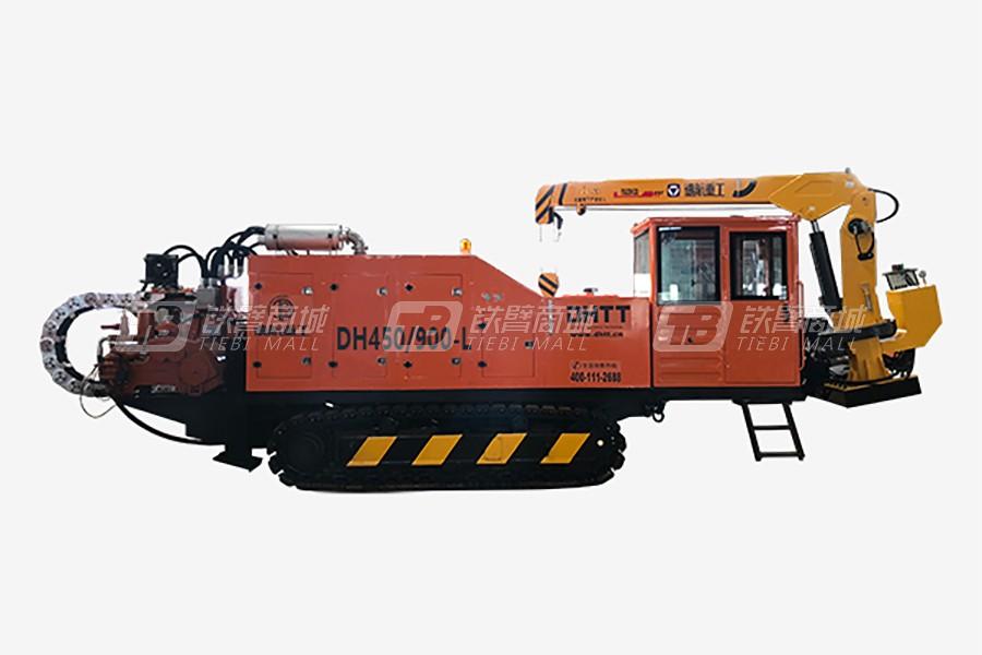 德航重工DH450/900-L水平定向钻