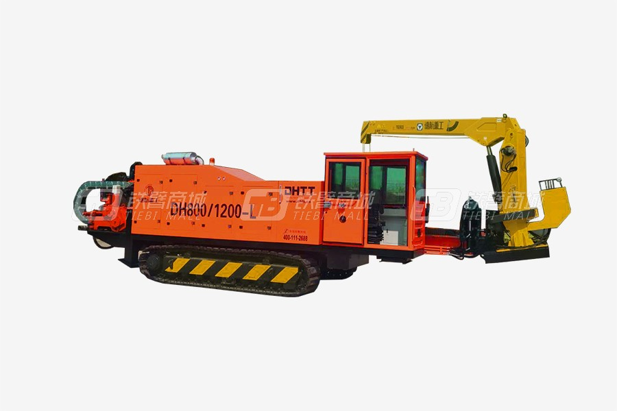 德航重工DH800/1200-L水平定向钻
