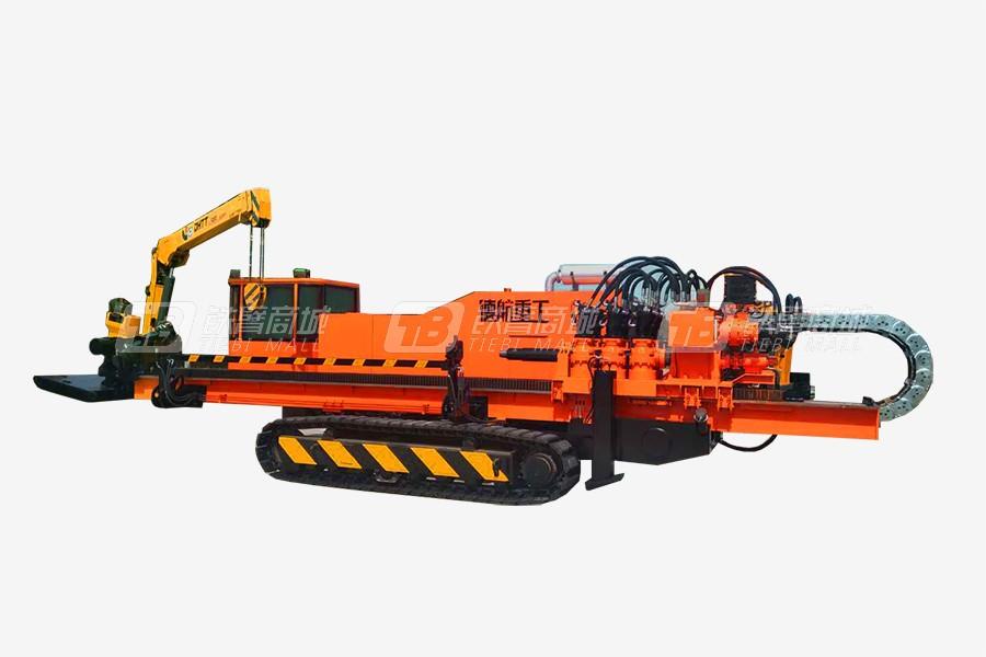 德航重工DH900/1350-L水平定向钻