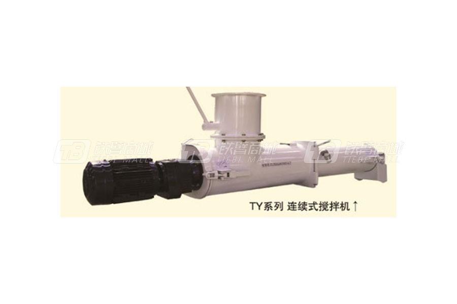 天印TY-80J连续式搅拌机