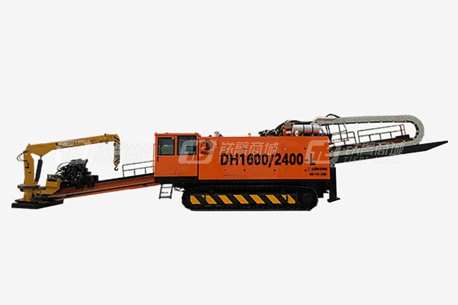 德航重工DH1600/2400-L水平定向钻