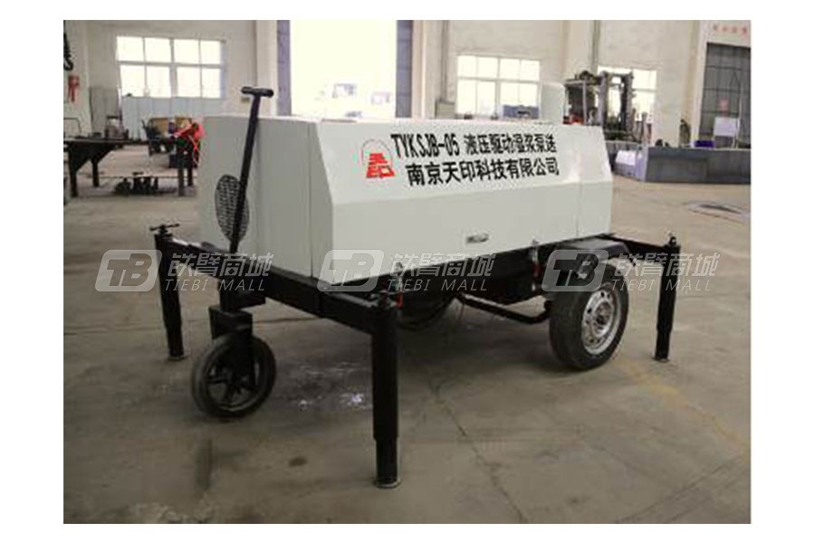 天印TYKSJB-05拖泵