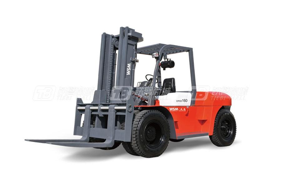 威盛CPCD160内燃平衡重叉车