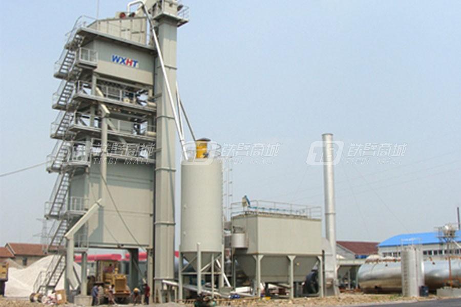 无锡华通LB2000XC沥青搅拌设备