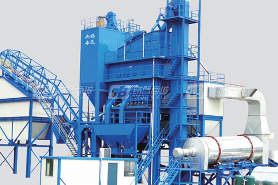 无锡华通J4000沥青搅拌设备