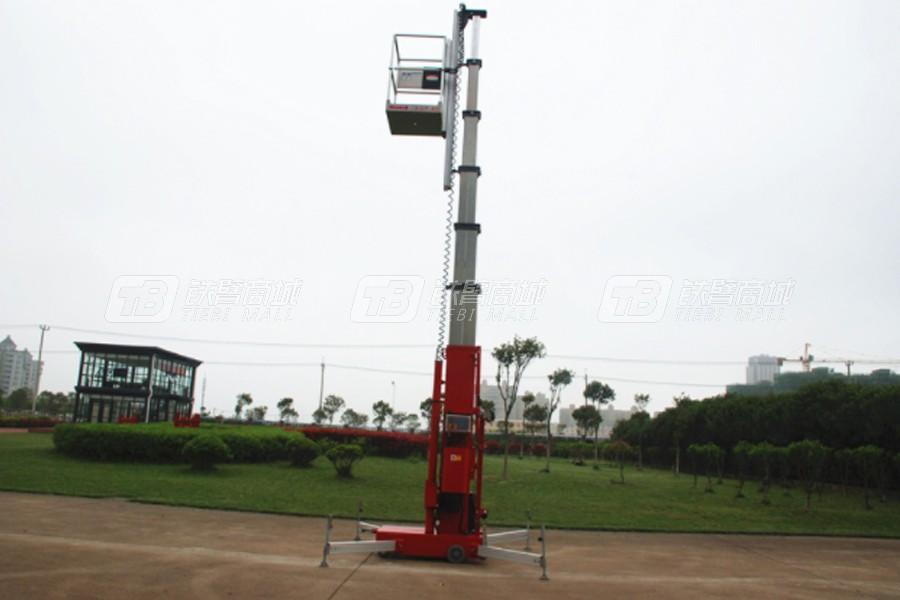美通重工ASP40桅柱式高空作业平台