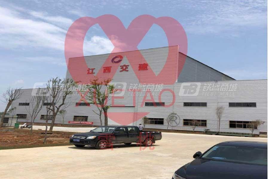 无锡雪桃IH·AMP260室内环保型沥青混合料生产线