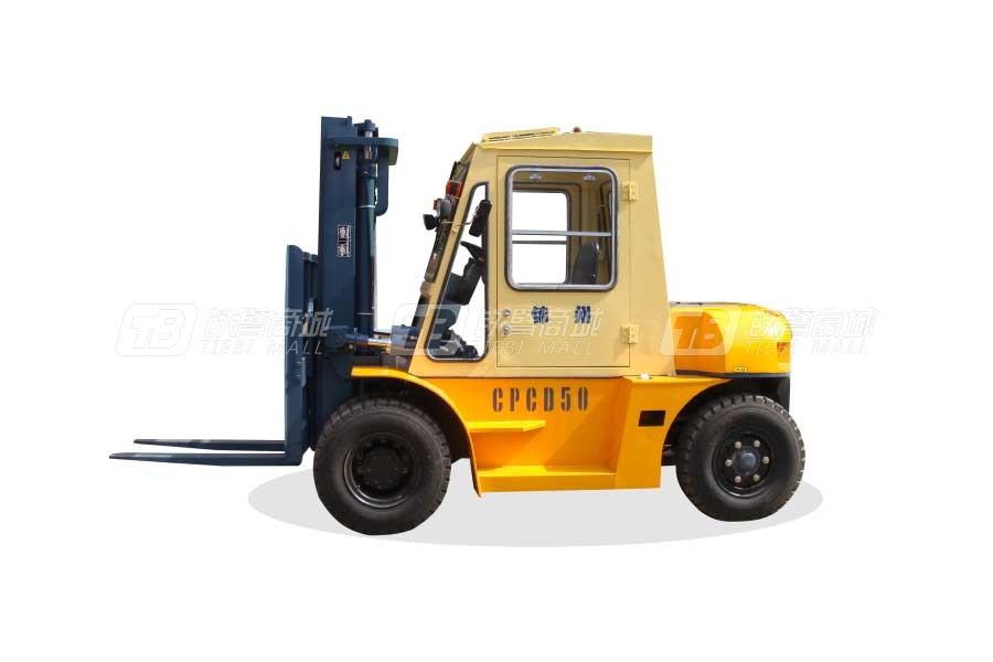 万力叉车CPCD50内燃平衡重叉车