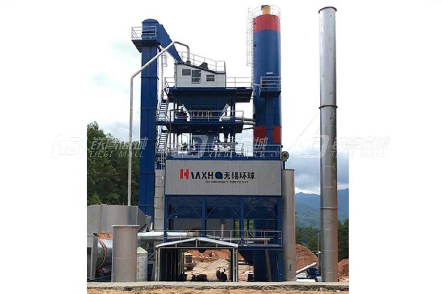 环球QLB-H2000环保型沥青混合料搅拌站