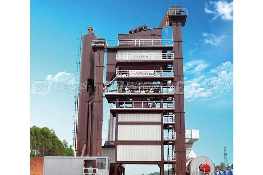 环球QLB-4000沥青混合料搅拌机械设备