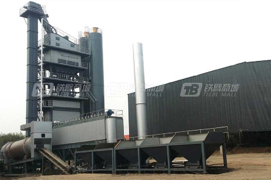 环球QLB-3000沥青混合料搅拌机械设备