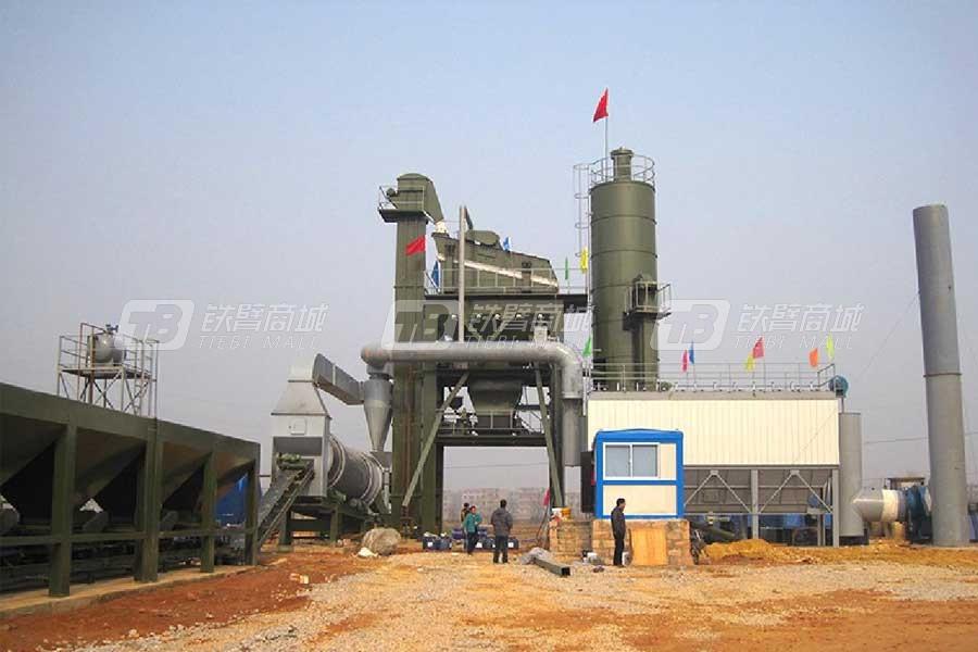环球QLB-1500沥青混合料搅拌机械设备