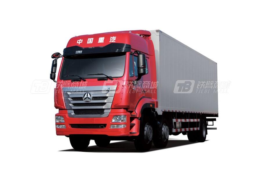 中国重汽豪瀚J5G6×2 厢式车