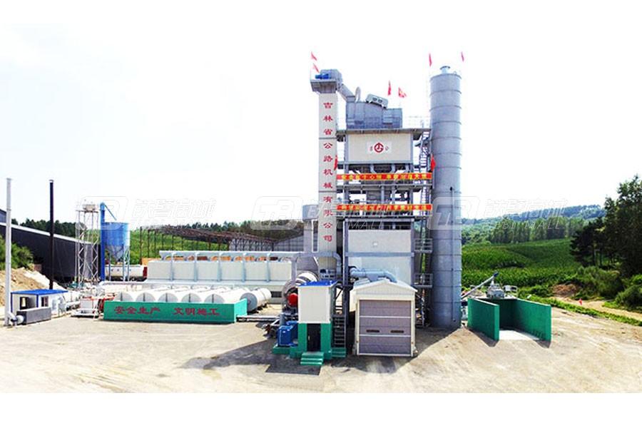 吉公LBH3250环保型沥青混合料搅拌设备