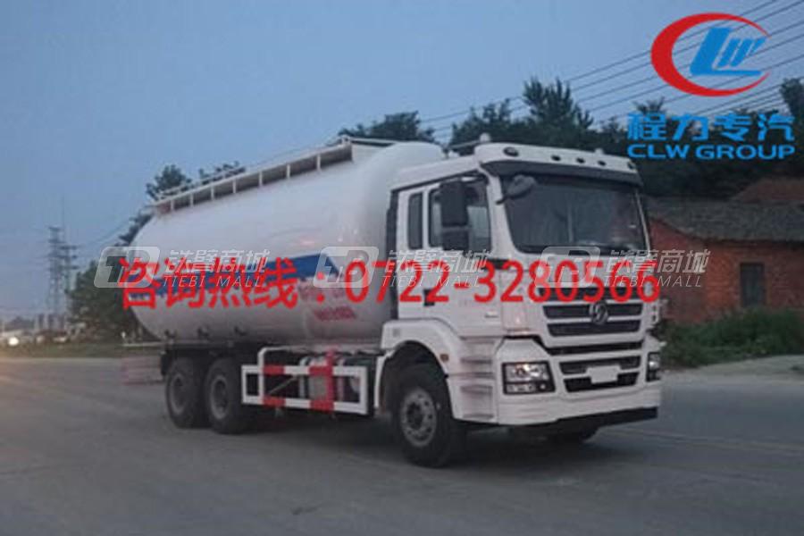 程力专汽CLW5250GFLS5程力威牌低密度粉粒物料运输车