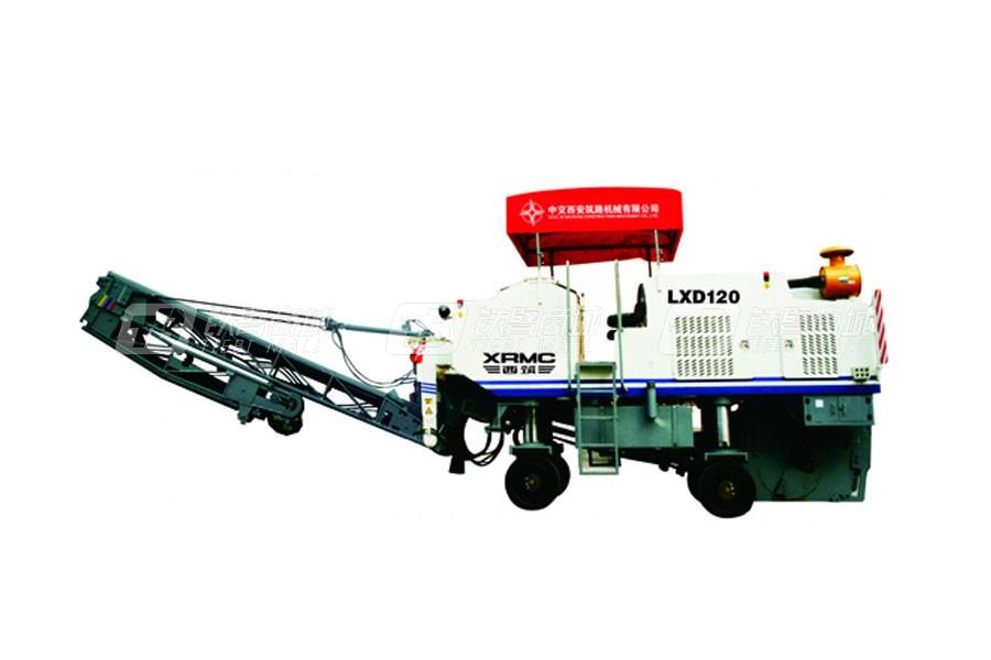 威琈特LXD120沥青路面铣刨机