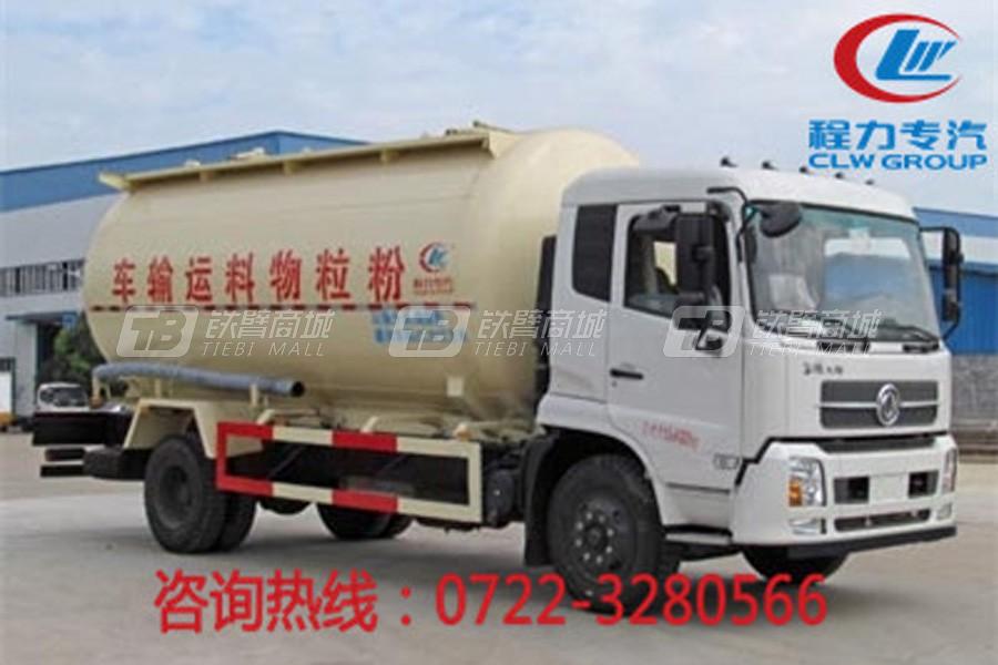 程力专汽CLW5160GFLD5东风18方低密度粉粒物料运输车