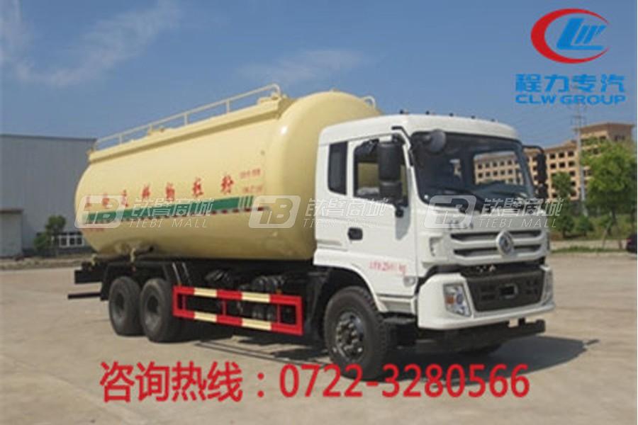程力专汽CSC5250GFLE5东风低密度粉粒物料运输车
