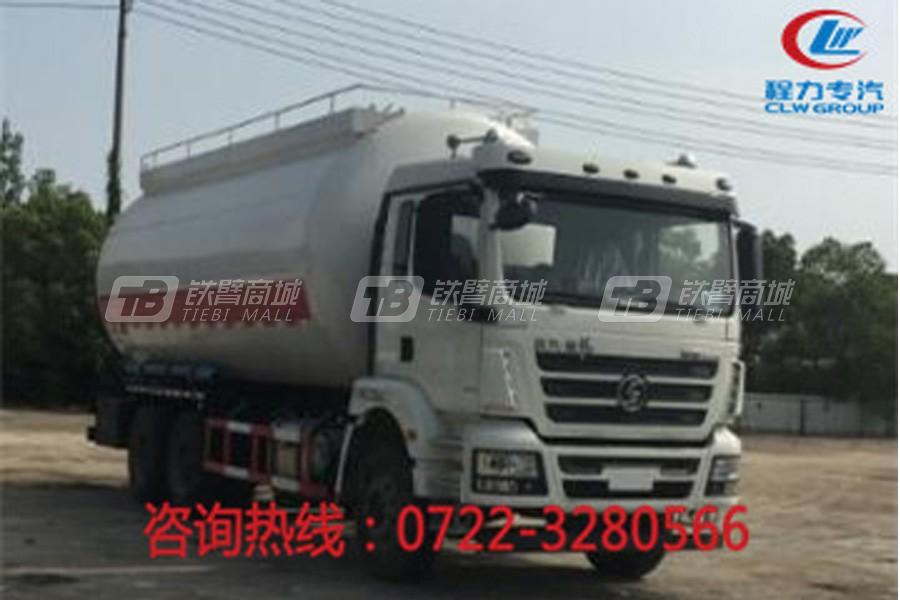 程力专汽DLQ5252GFLXL5陕汽德龙28方低密度粉料物料运