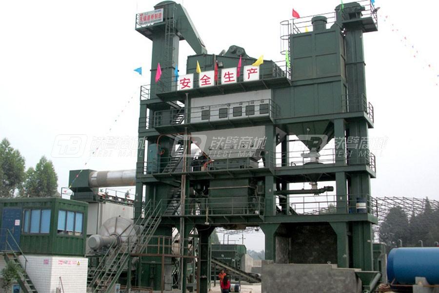 华庄道桥LB-4000沥青混合料搅拌成套设备