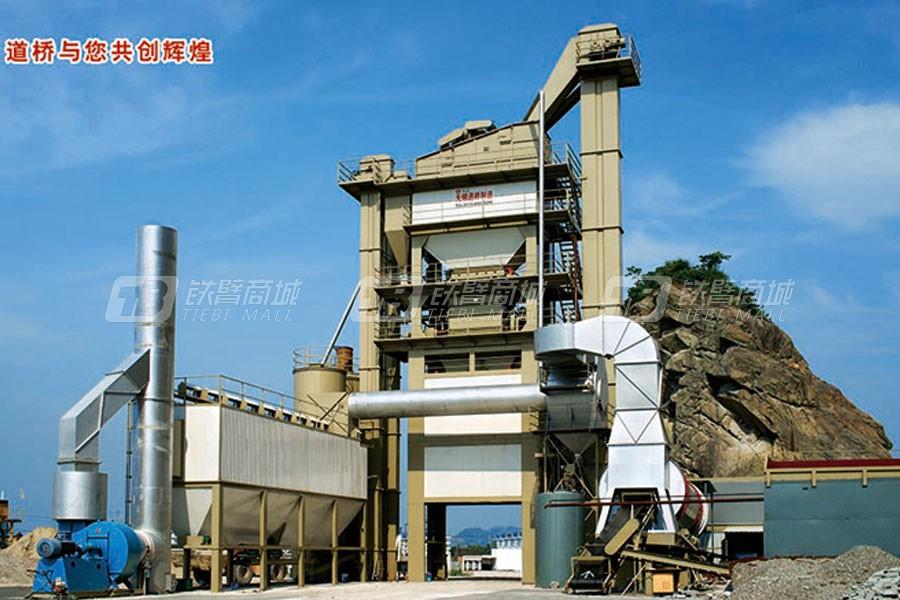 华庄道桥LB-3000下置式沥青混合料搅拌成套设备