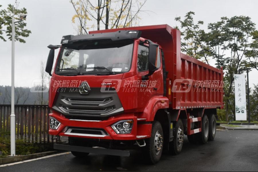 中国重汽豪瀚N6G8×4自卸车