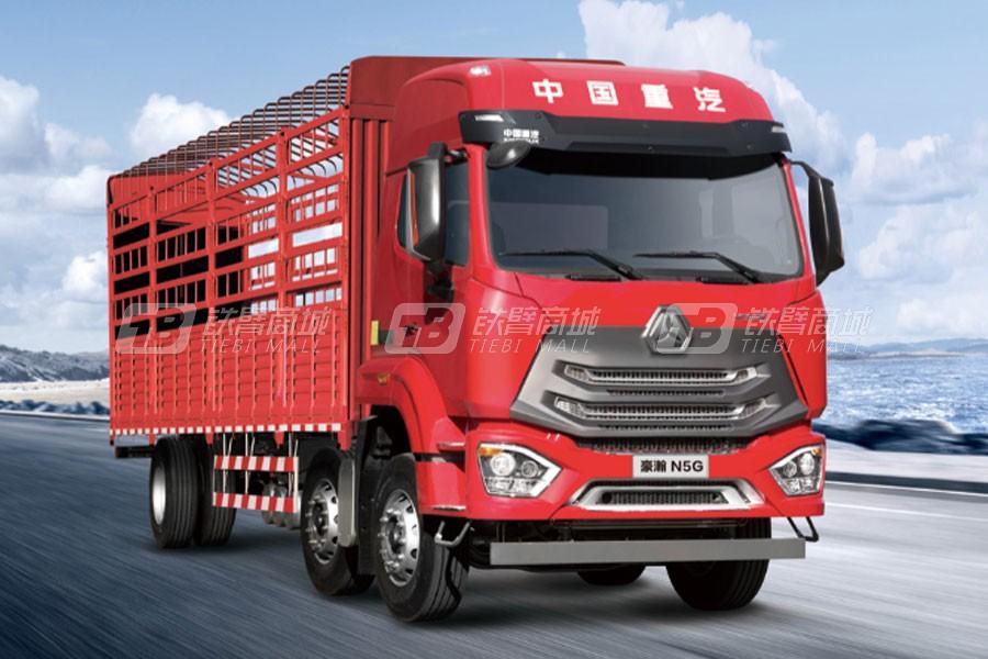 中国重汽豪瀚N5G6×2载货车